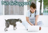 ネット&サポートコース(週1~2日制)
